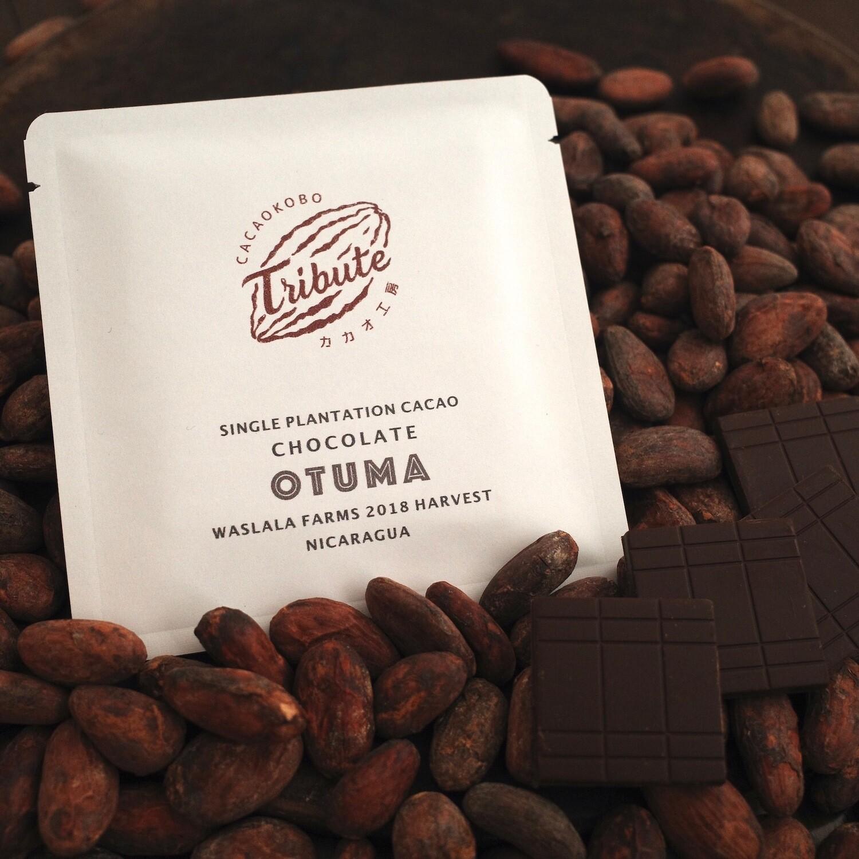 Bean To Bar Chocolate  OTUMAx3袋 税込