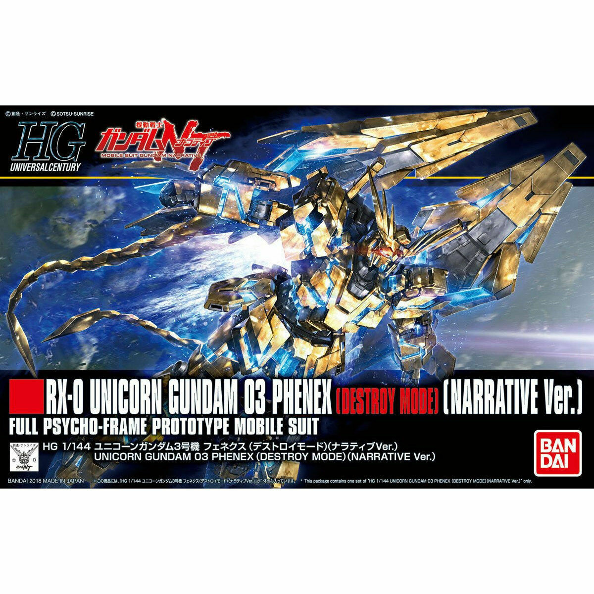 Ban229965 Unicorn Phenex Destroy Mode