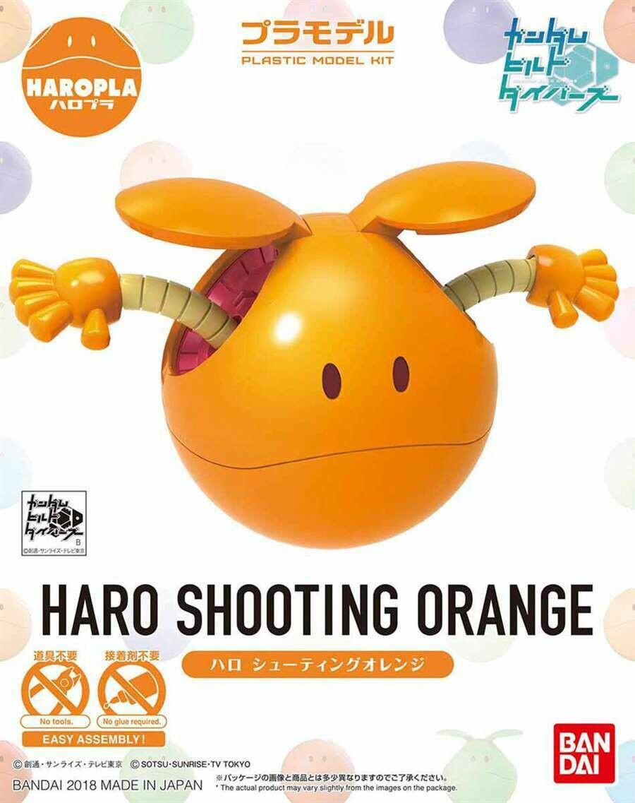 """Ban228376 Haro Shooting Orange """"Gundam 00"""""""