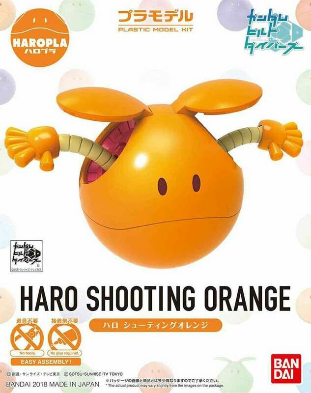 Ban228376 Haro Shooting Orange