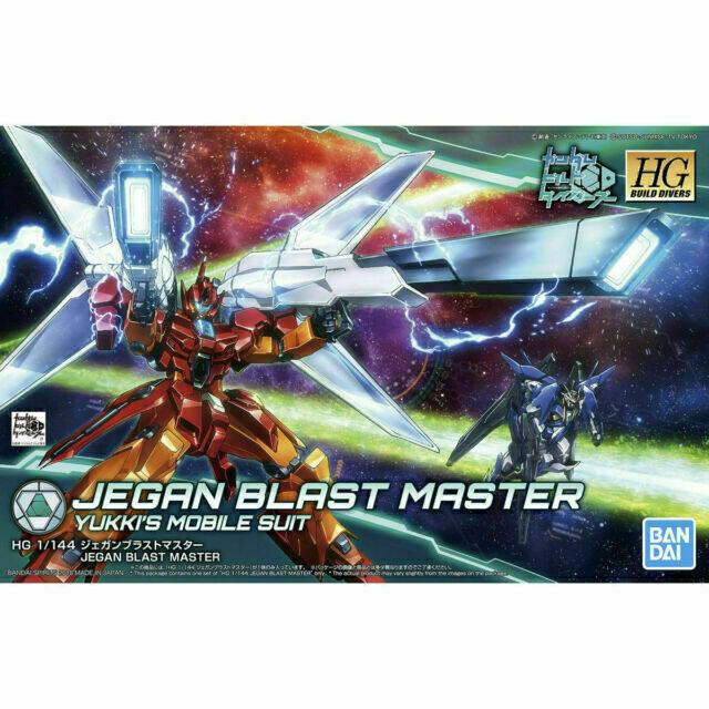 Bas5055327  Jegan Blast Master HG BD 1/144