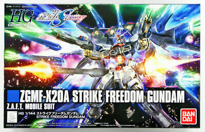 BAS5055610 #201 STRIKE FREEDOM GUNDAM
