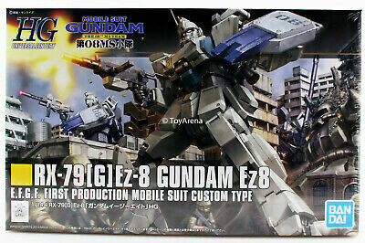 BAS5055753 #155 GUNDAM EZ8