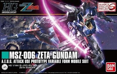 BAS505611 #203 ZETA GUNDAM
