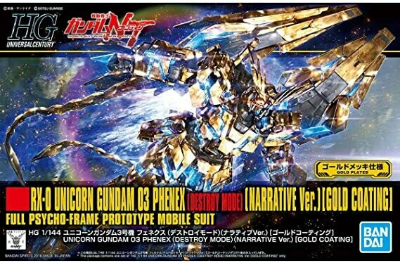 BAS5055342 Unicorn Gundam 03 Phenex Gold Plate