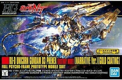 BAS5055342 Unicorn Gundam 03 Phenex Gold Plate