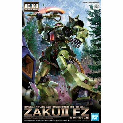 Bas5057791 Zaku II