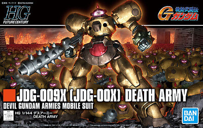 BAS5058221 #230 DEATH ARMY
