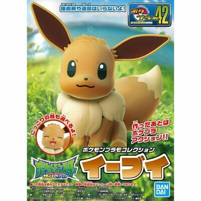 Pokemon Model Kit Eevee
