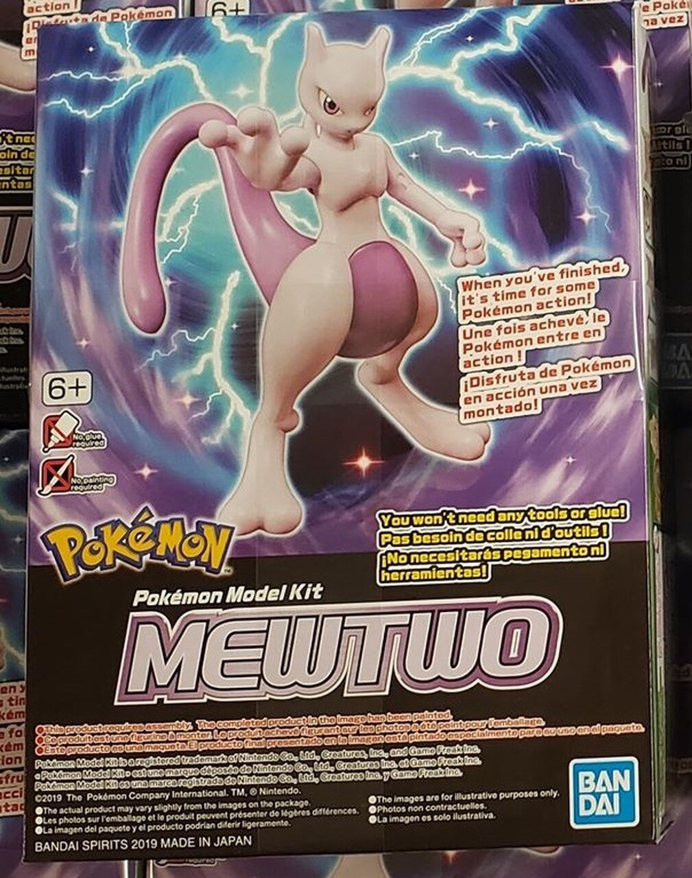 Pokemon Model Kit Mewtwo