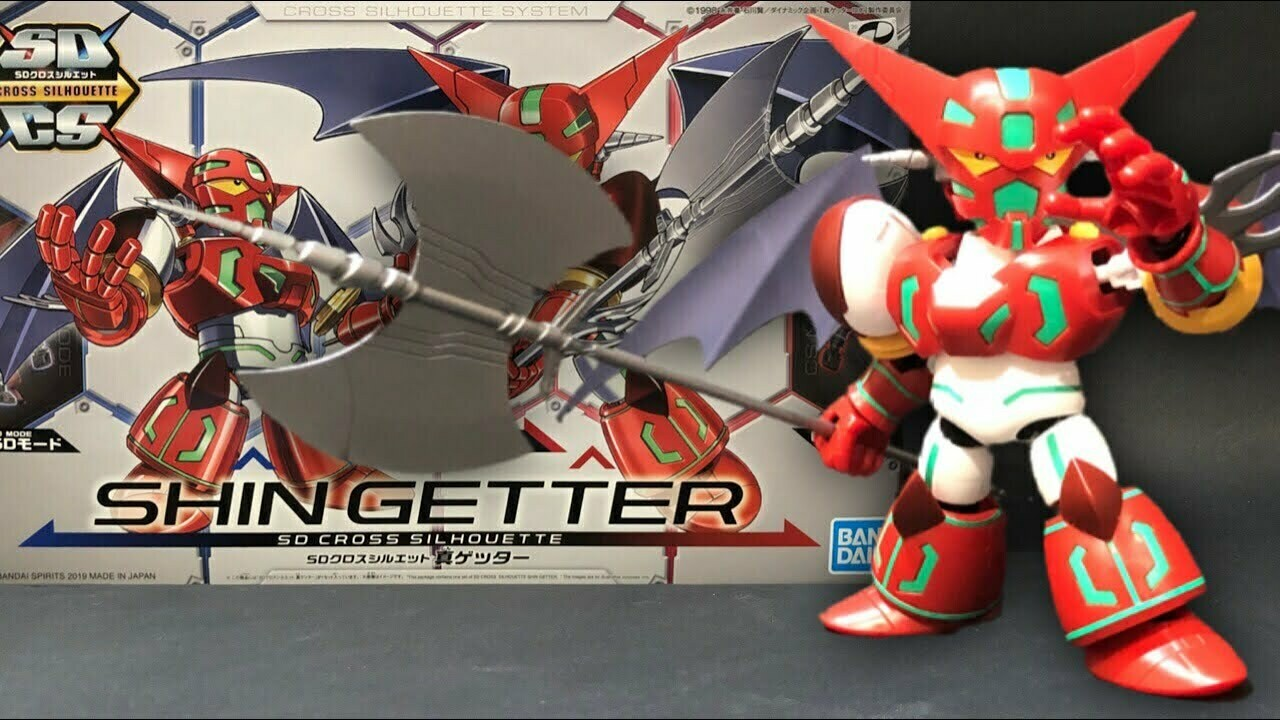 Shin Getter SD CS