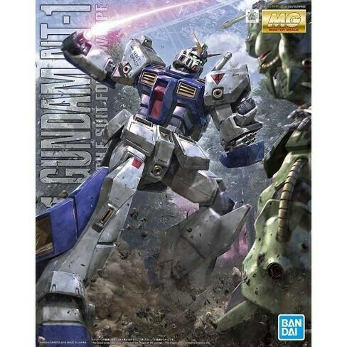 Gundam NT-1 MG