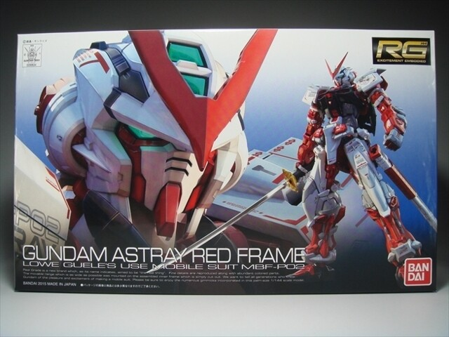 BAN200634 Astray Red Frame RG