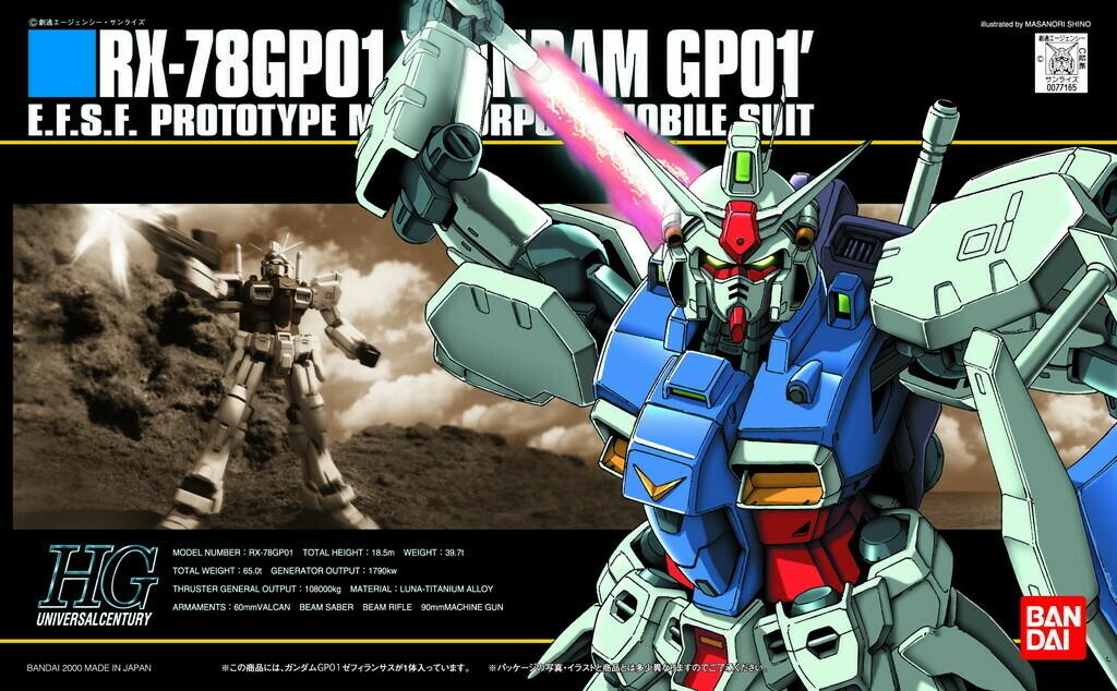 BAN077165 #13 RX-78GP01 ZEPHYRANTES GUNDAM 0083