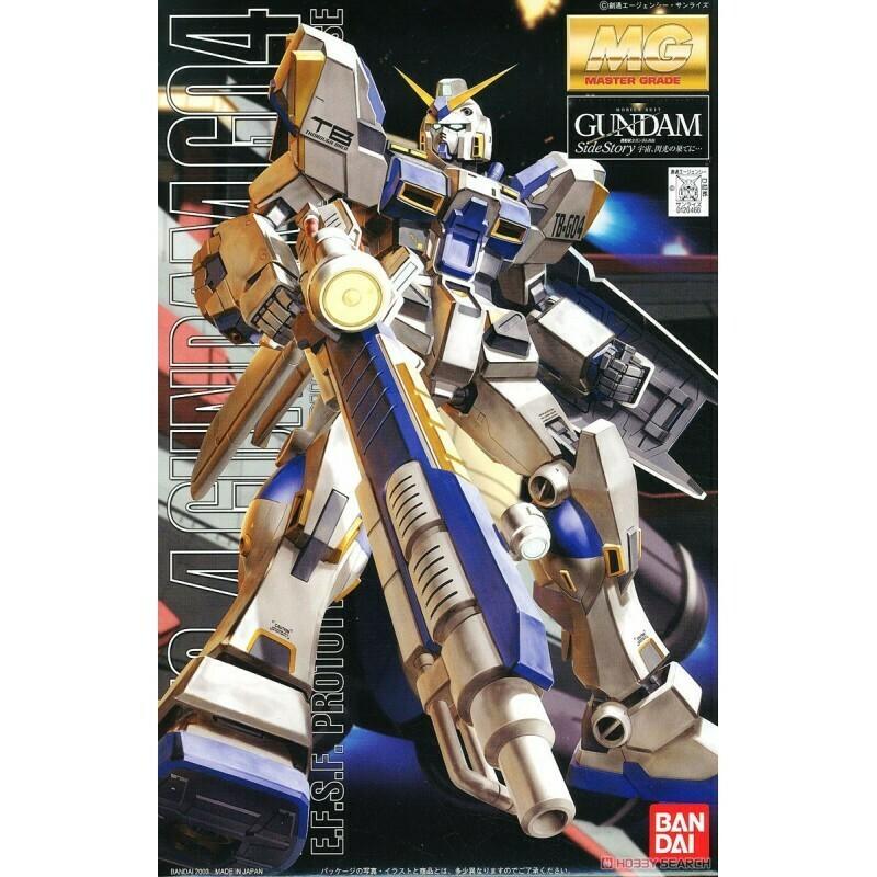 Ban120466 Gundam RX-78-4