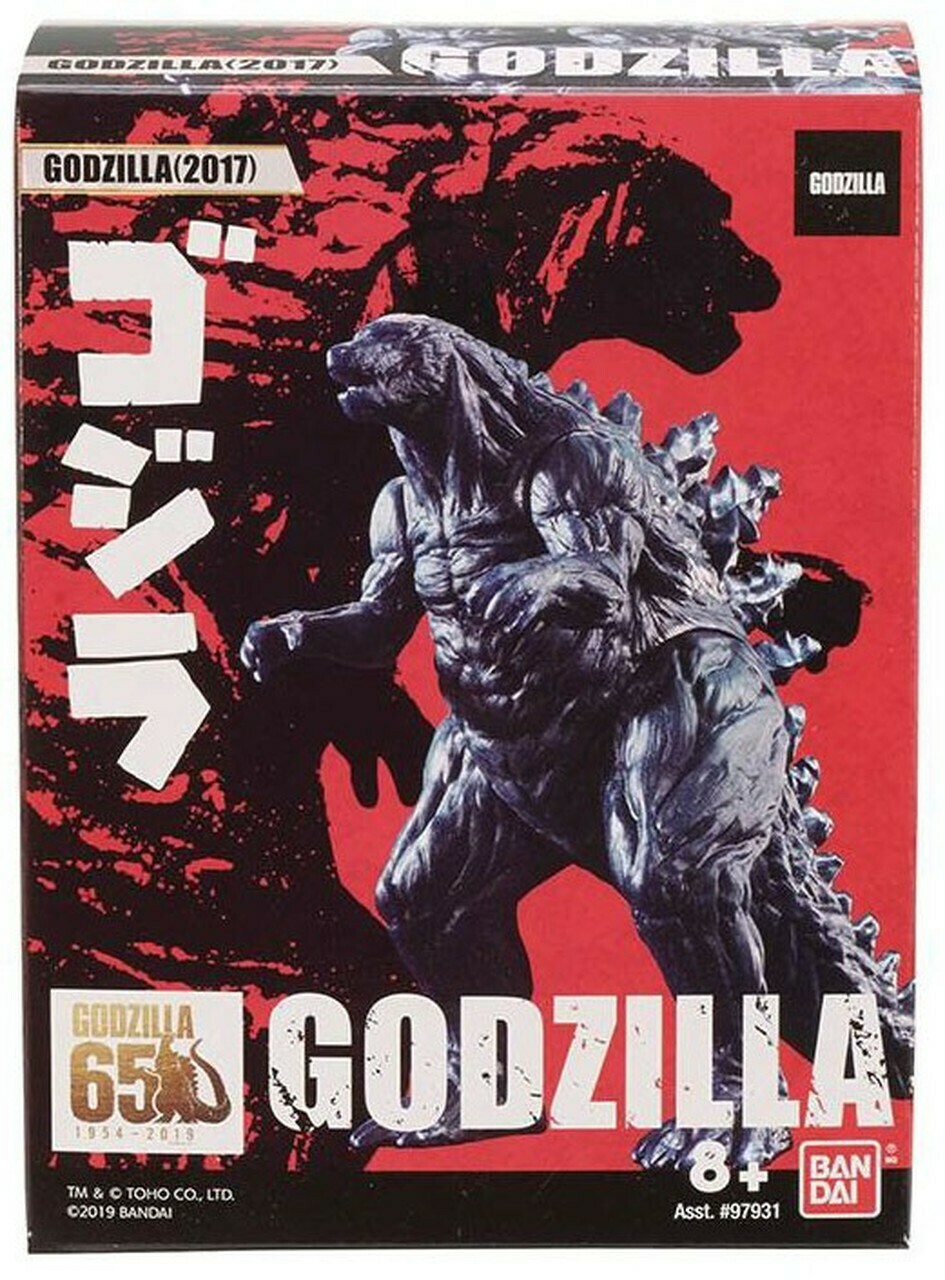 Godzilla 3.5in Scale Figure (2017)