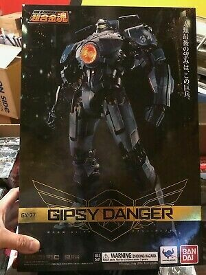 BAN20852 GX-77 Gipsy Danger