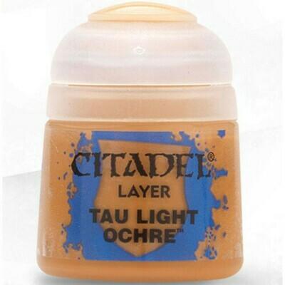 (Layer)Tau Light Ochre Paint