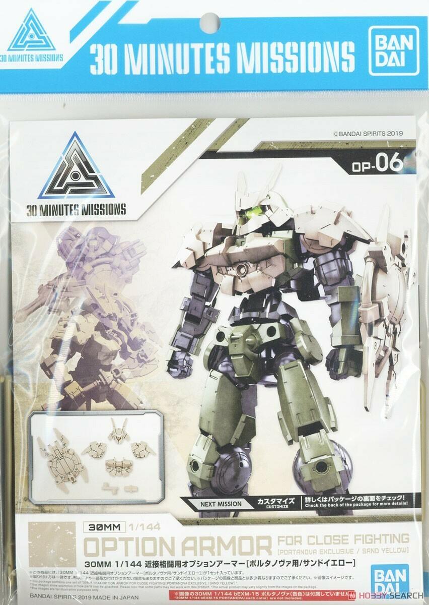 "30 MM Close Quarters Combat Option Armor Portanova ""Sand Yellow"""