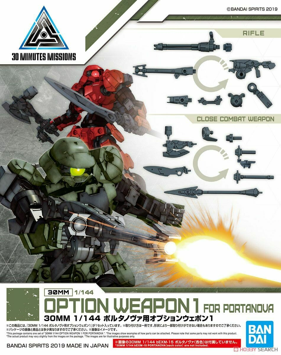 30 MM Option Weapon 1 Portanova