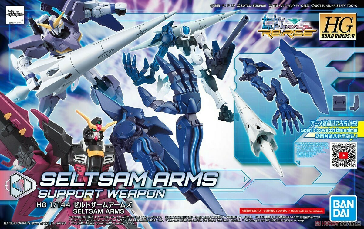 Seltsam Arms GBD