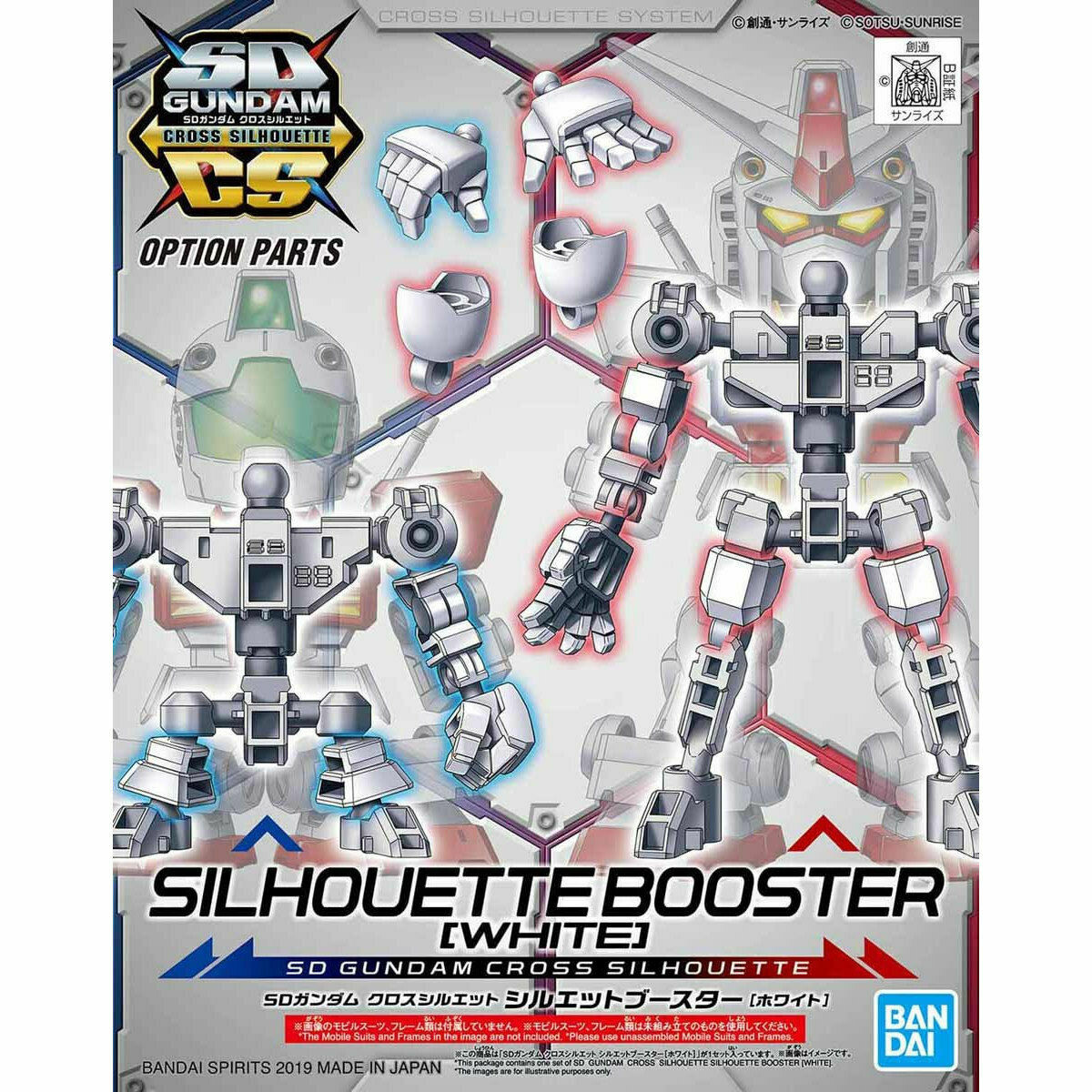 SDCS Silhouette Booster (White)
