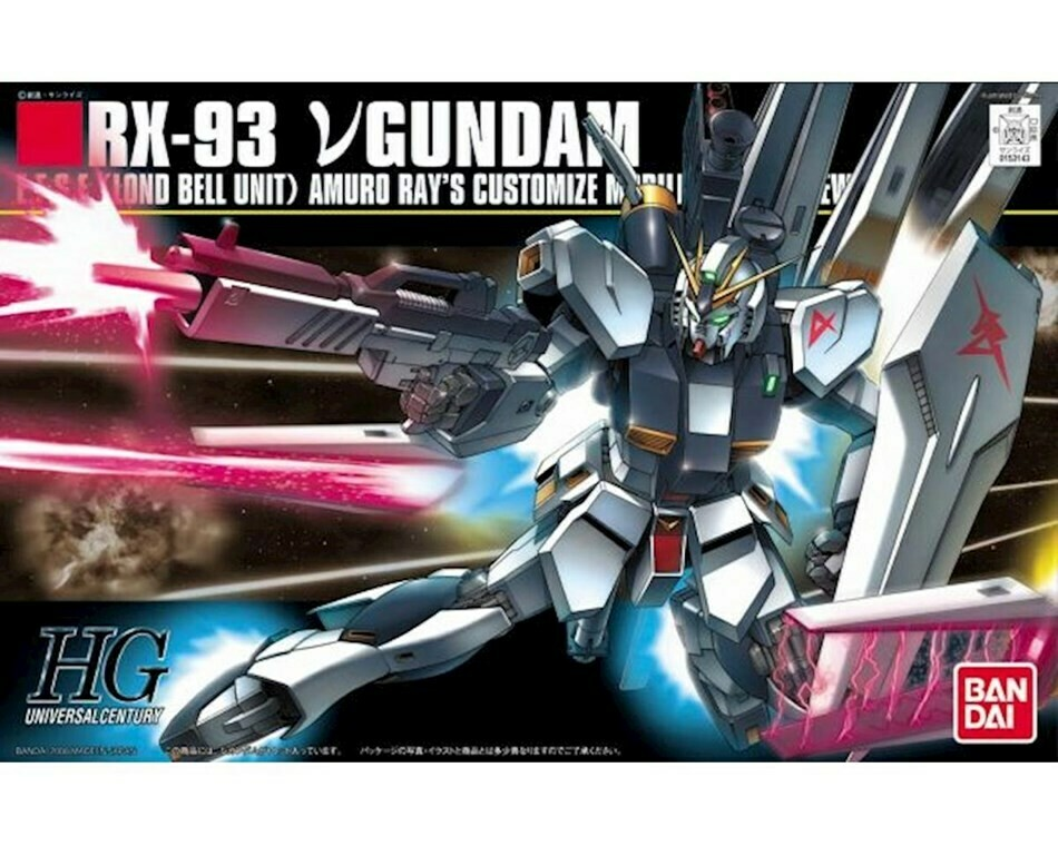 HG Gundam Char's Counter Attack