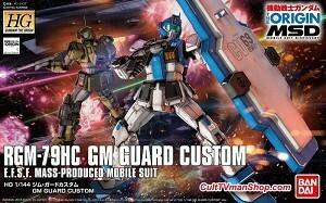 Ban230355 Gm Guard Custom