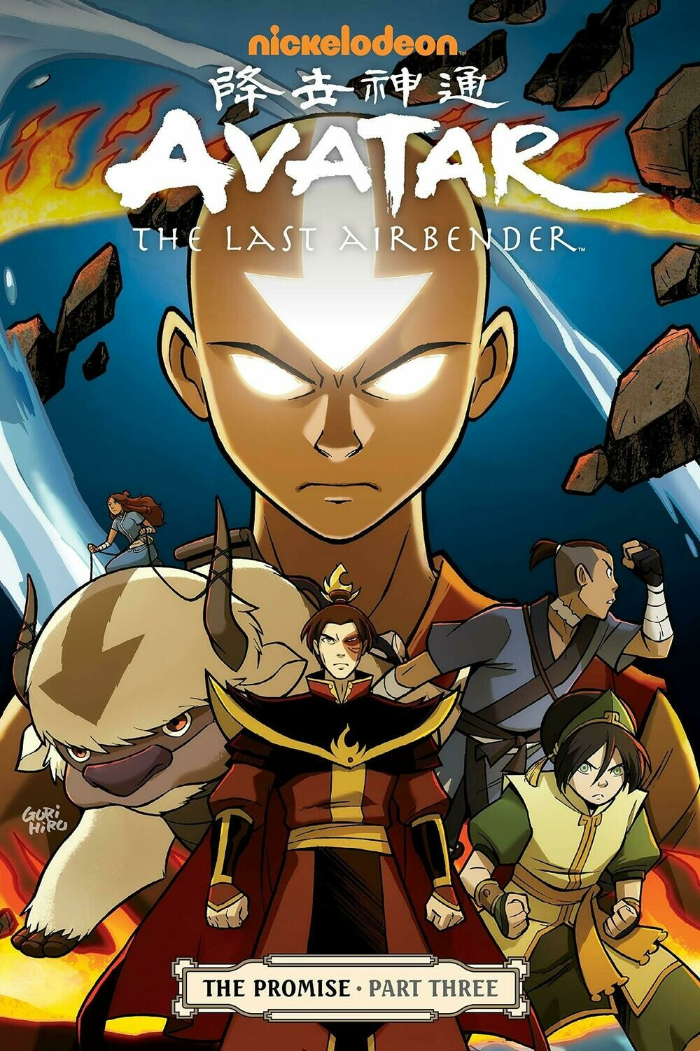 Avatar: The Last Airbender - The Promise Part Three