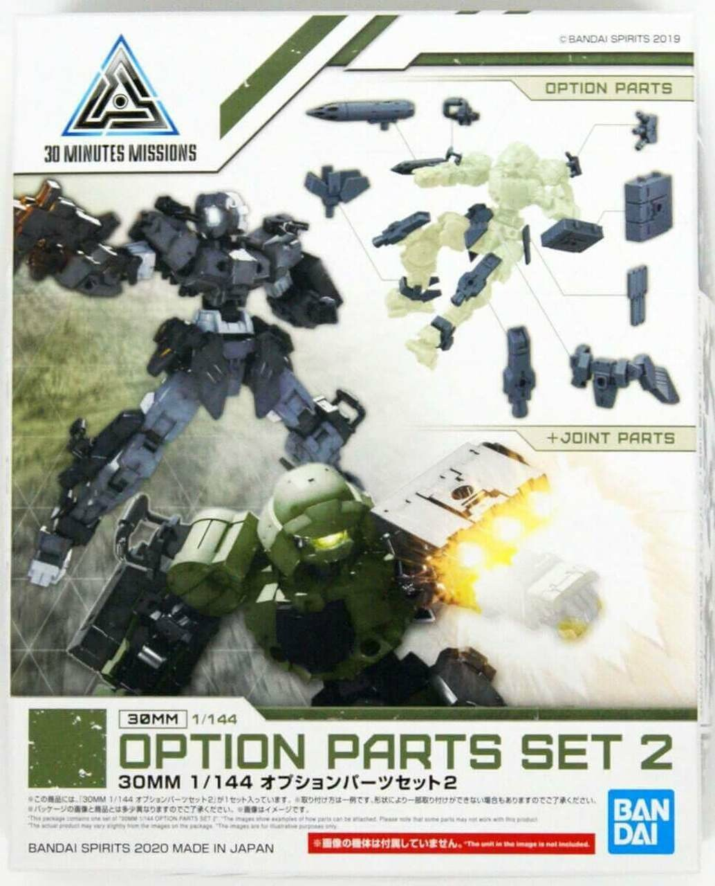 30 Minute Mission Option Parts Set 2