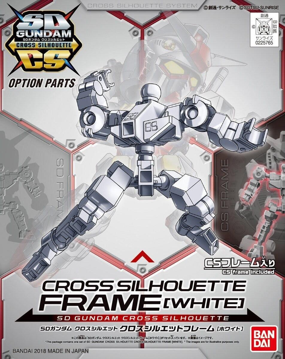 Ban225765 Cross Silhouette Frame White