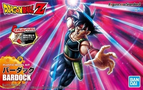 Figure-rise Dragon Ball Z Bardock