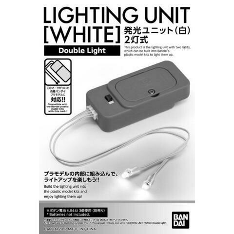 Lighting Unit 2 Led