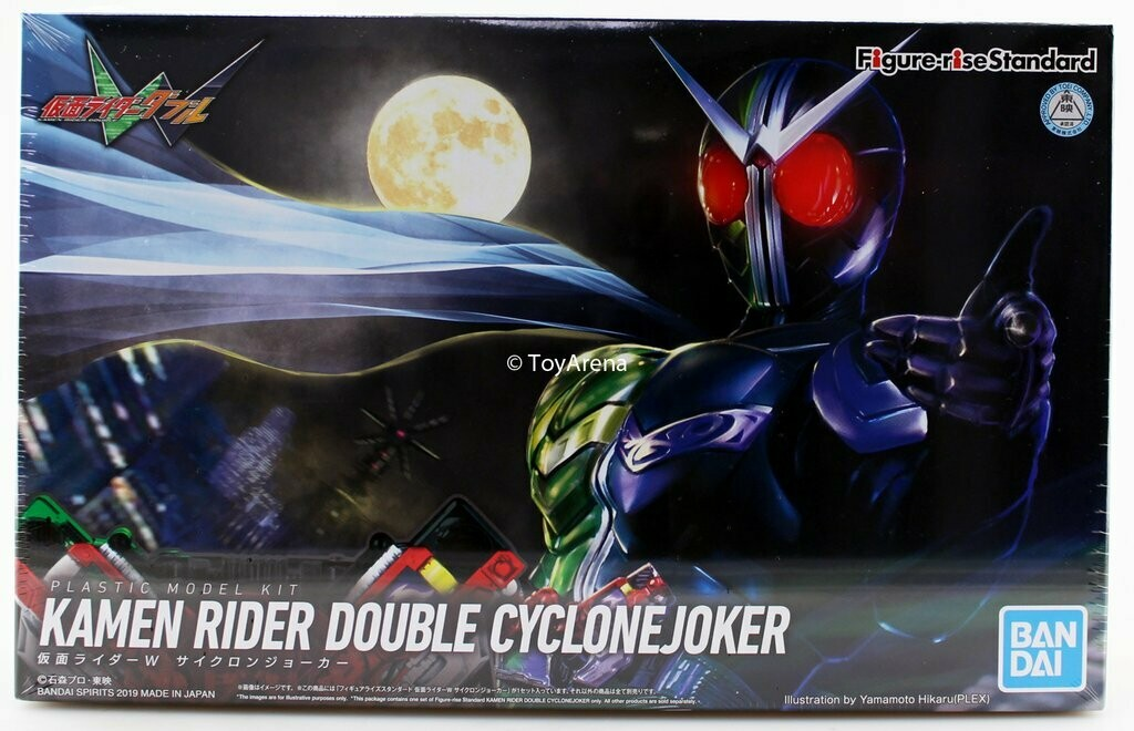 Figure-rise Kamen Rider W Cyclone/Joker