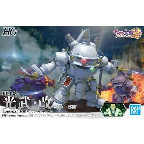 HG Kobu-Kai (Ichiro Ogami Type)