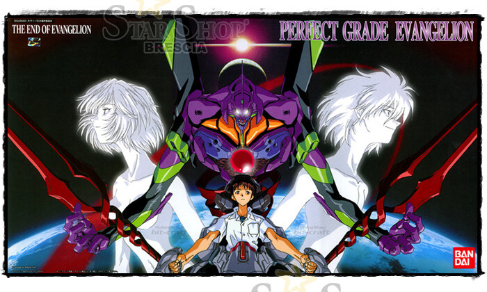 PG Evangelion Unit-01
