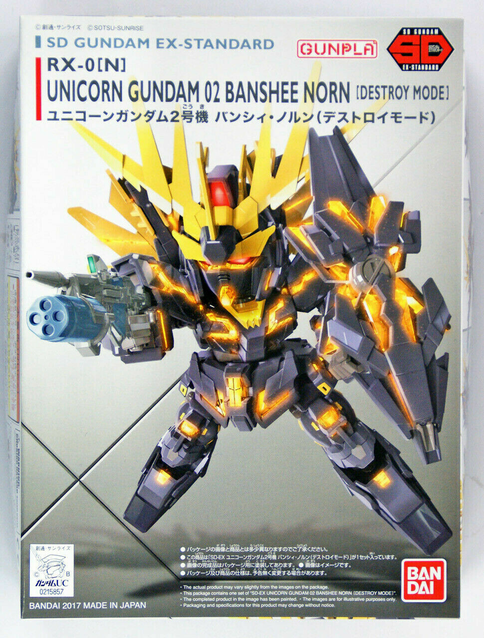 SDEX RX-0[N] Unicorn 02 Banshee Norn [Destroy Mode]