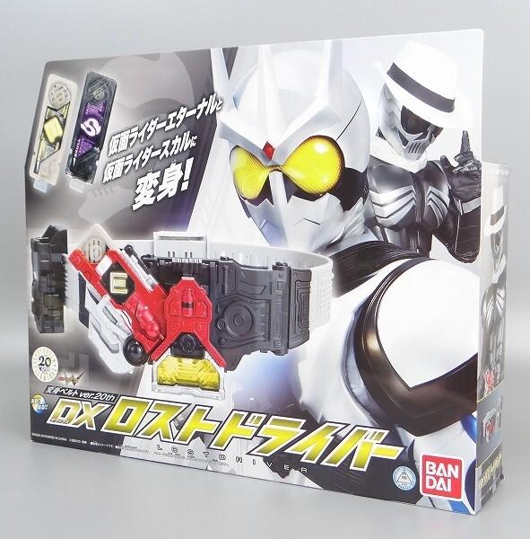20th Anniversary DX Kamen Rider Lost Driver Belt