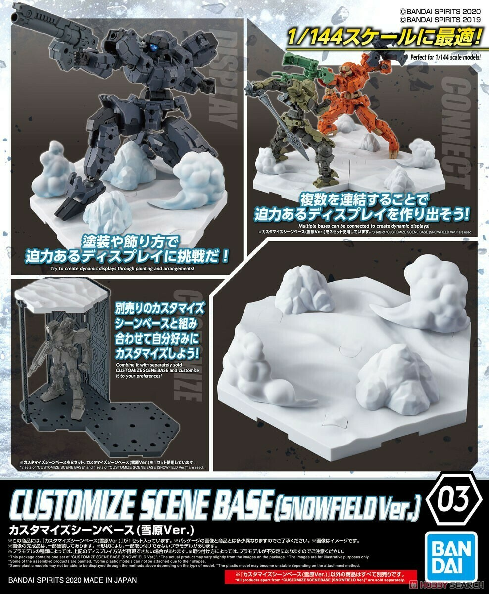1/144 Customize Scene Base (Snowfield)