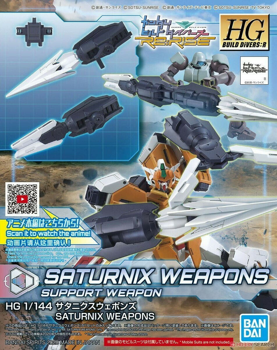 HG Saturnix Weapons