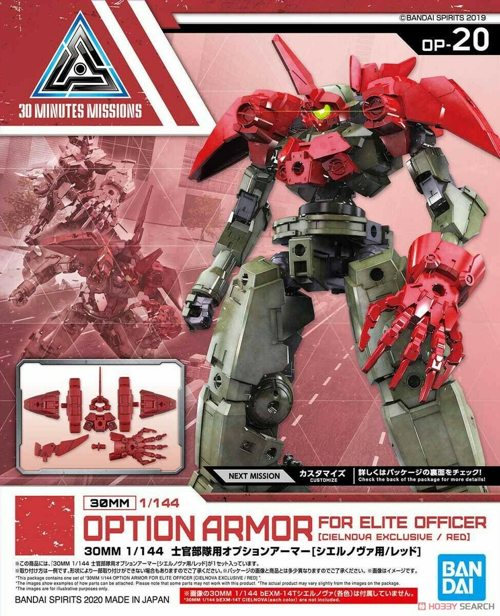 30 Minute Missions Option Armor Elite Officer (Red)