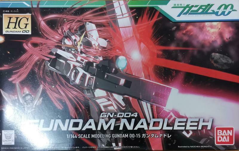 HG Gundam Nadleeh