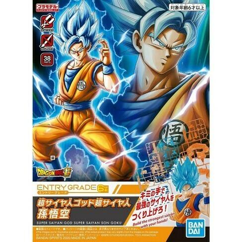 Entry Grade SSGSS Son Goku