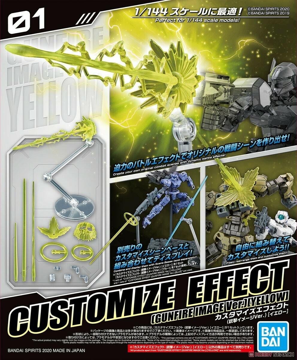 Customize Effect (Gunfire) [Yellow]