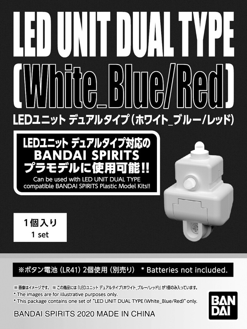 Led Unit Dual Type [White_Blue/Red]