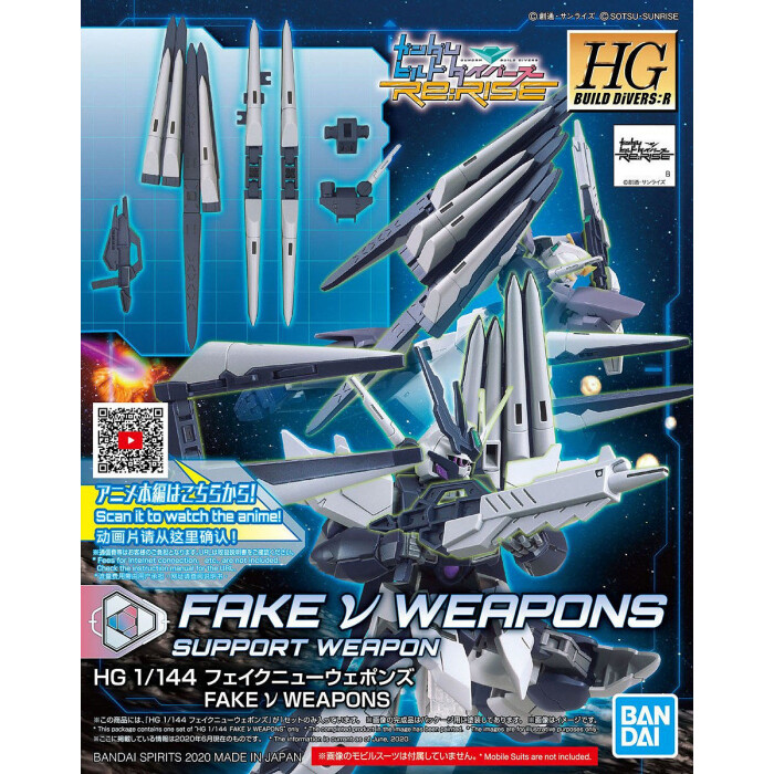 HG Fake Nu Weapons