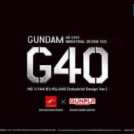 HG 1/144 G40 Gundam (Industrial Design Ver.)