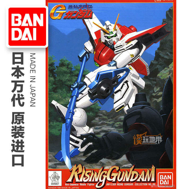 HG 1/144 Rising Gundam