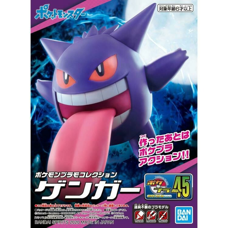 Pokémon Model Kit Gengar