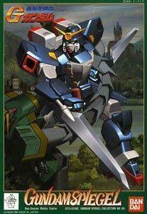 HG 1/144 Gundam Spiegel
